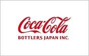 コカ・コーラ ボトラーズジャパン株式会社様
