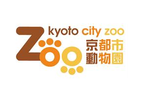 :京都市動物園