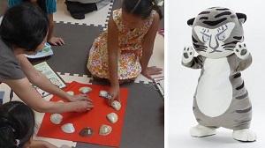 体験プログラム「貝合せで遊ぼう!」(左) 京都国立博物館公式キャラクター「トラりん」(右)