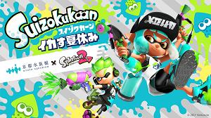 Nintendo Switch専用ソフト『スプラトゥーン2』とコラボレーションした夏限定イベント「Suizokukaan~イカす夏休み~」