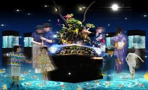 夏到来!新感覚金魚展示「WOW!金魚あそび」を開催 見る・知る・感じる3つの体験が7月7日(土)よりスタート